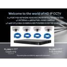 IP CCTV Kit